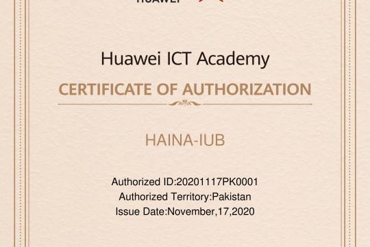 Huawei ICT Academy (HAINA-IUB)