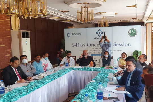 Orientation Session of South Punjab Multistakeholders