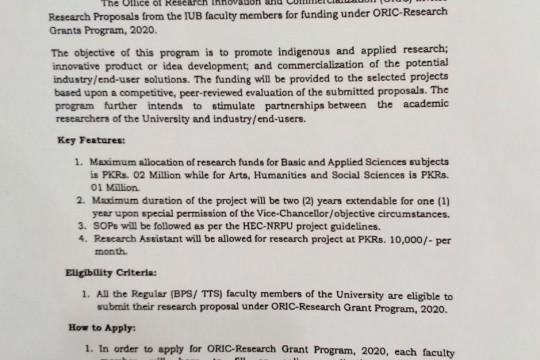 Call For Research Proposals under ORIC-Research Grant Program 2020