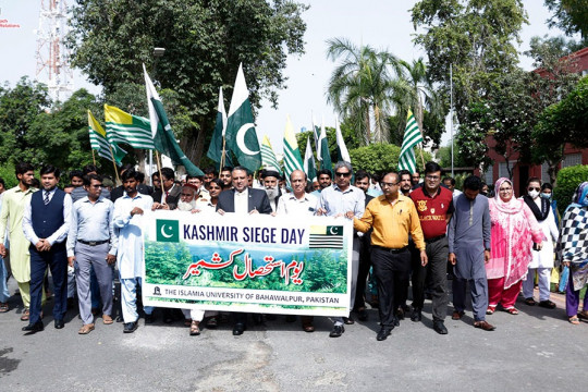 Solidarity walk on Kashmir Siege Day at IUB