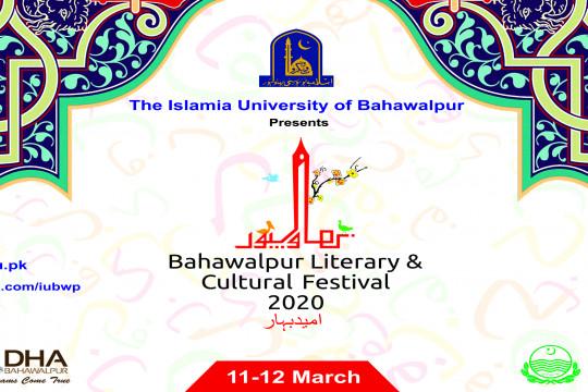 Bahawalpur Literary and Cultural Festival - 2020