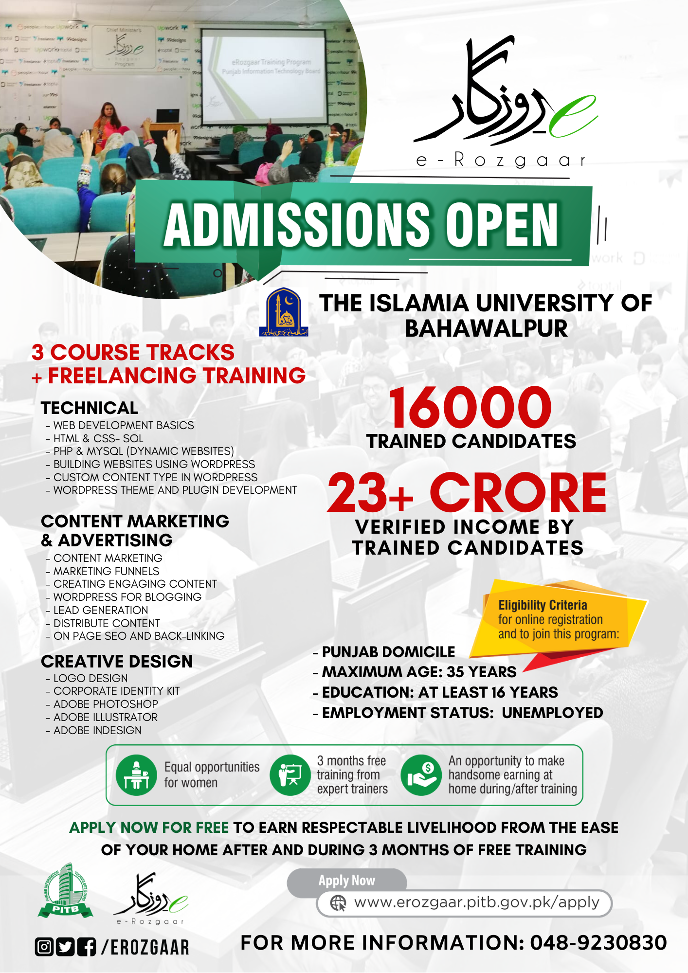 Copy of Updated Admissions Open