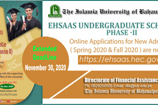 EHSAAS Scholarship
