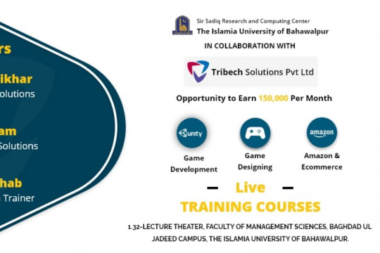 Courses being offered by Sir Sadiq Research & Computing Center