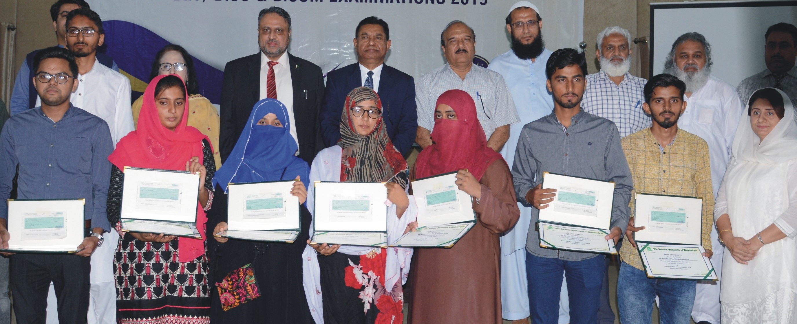 Prize Distribution Ceremony of BA, BSc and BCom Position Holders