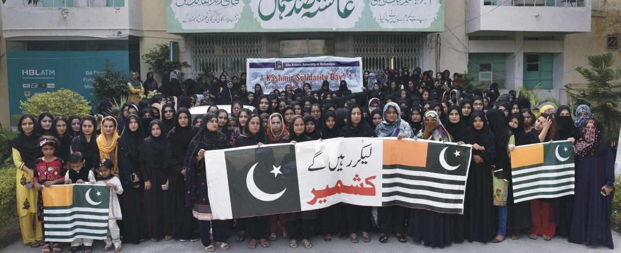 IUB Press Release (Faculty members and students observed Black Day)