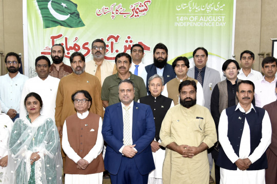 IUB observes 73rd Independence Day of Pakistan