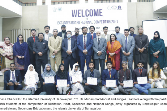 BISE Bahawalpur and IUB jointly organized a competition of Recitation, Naat, Speeches and National Songs among students