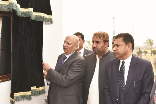 Governor Punjab Ch. Muhammad Sarwar