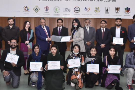 Certificate Award Distribution Ceremony Office Bearers Of IUB Students Societies (Term 2019-20)