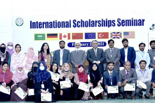 Awareness Seminar about International Scholarships