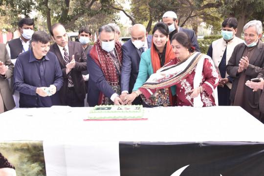 Quaid e Azam Day Ceremony
