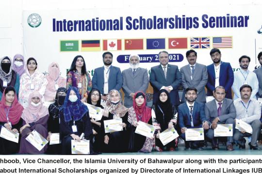 Directorate of International Linkages, IUB organized Awareness Seminar abut International Scholarships