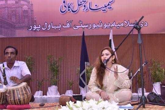 Mahfil-e-Kaafi on the Occasion of Khwaja Ghulam Fareed Seminar