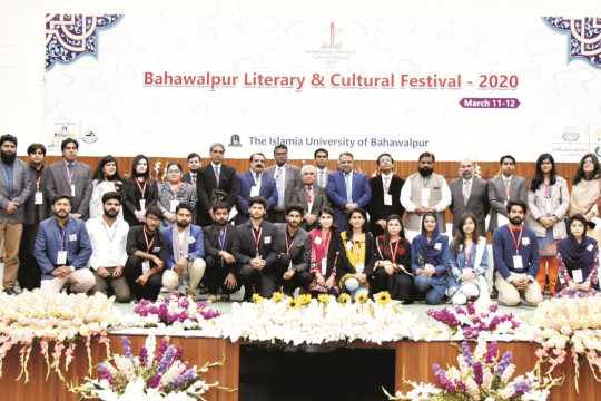 Bahawalpur Literary Festival 2nd Day