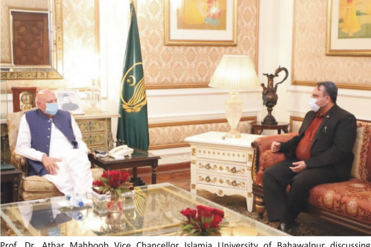 Meeting of Vice Chancellor With Honouable Governor Punjab and Chancellor