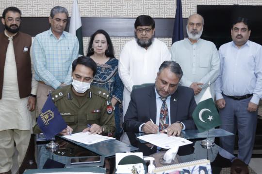 MoU signed between IUB and Bahawalpur Police
