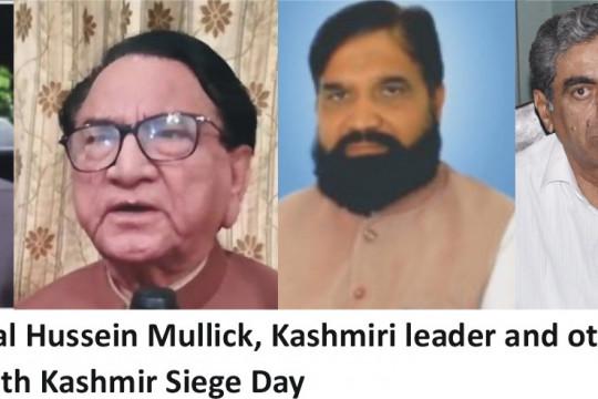 IUB organizes Kashmir Siege Day Webinar