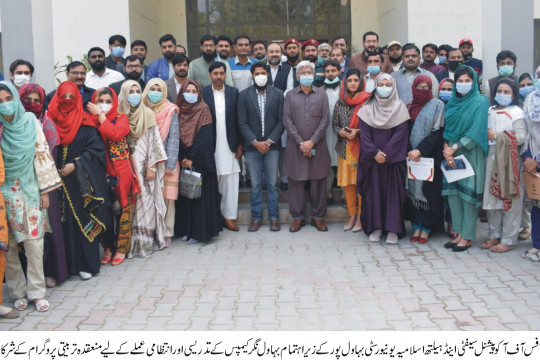 Office of Occupational Health and Safety organized One Day Training of Teachers and Administrative Staff of BWN Campus