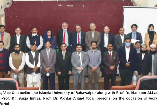 Pakistan Citizen Portal Workshop organized by HEC