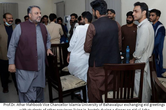 Vice Chancellor IUB hosted a Dinner for hostel students from Balochistan, Khyber Pakhtunkhwa, Azad Kashmir and Gilgit Ba