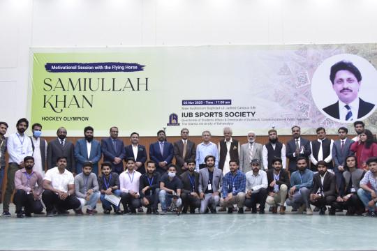 IUB Sports Arena A Day with Olympian Samiullah Khan