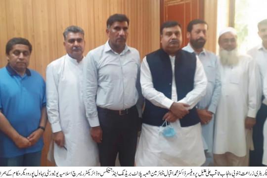 Secretary Agriculture South Punjab Praises Cotton Research in IUB