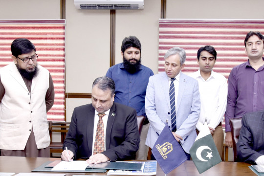 MoU signed IUCPSS for Students Convention