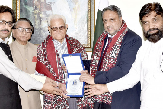 Ceremony to honour Senior Journalist Majeed A Gill