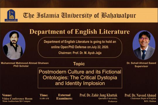 PhD Open Defense at English Department