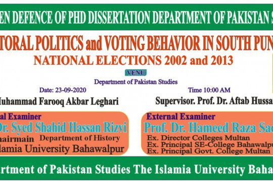 PhD Open Defence going to conduct at Pakistan Studies Department