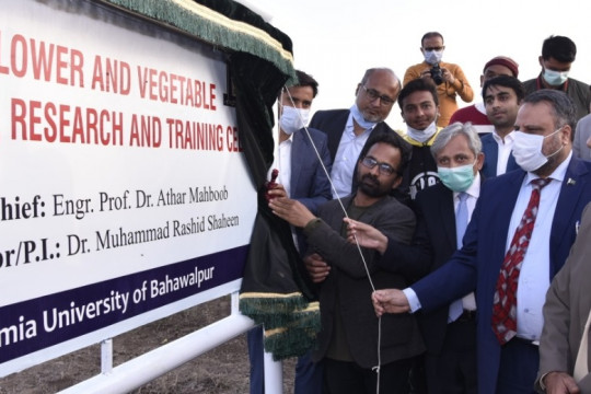 Inaugural Ceremony of the Project Cut-Flower and Vegetable Production, Research and Training Cell