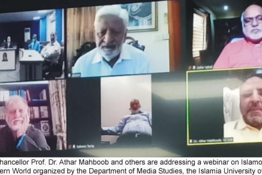 IUB Media Studies Department Conduct a Webinar on Islamophobia and the Western World
