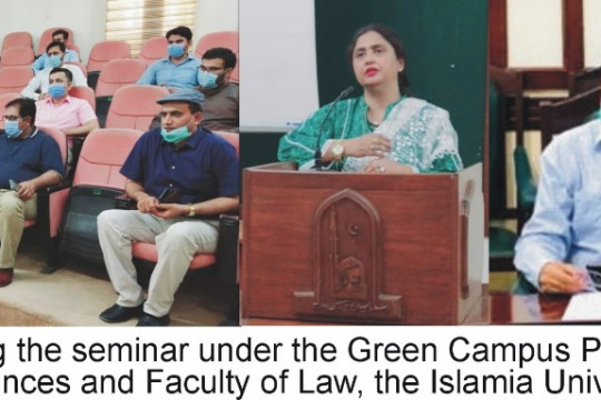 Orientation Session of Green Campus Programme held at IUB