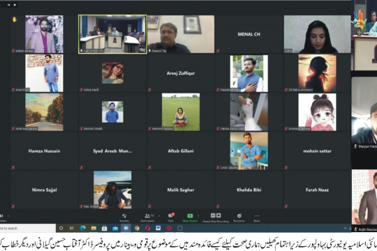 IUB Sports Society Conducted A Webinar on How Sports Are Beneficial For Health