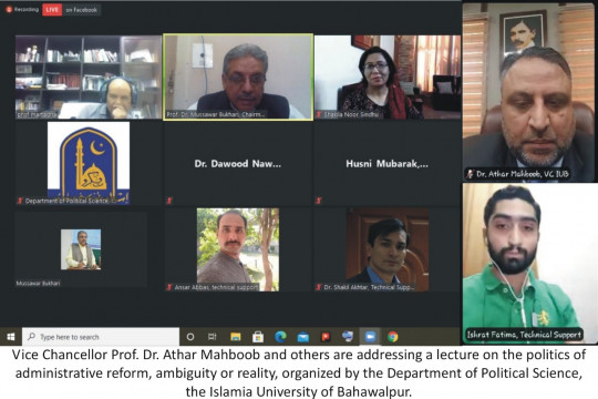 Department of Political Science، IUB organized webinar on the topic of The Politics of Administrative Reforms