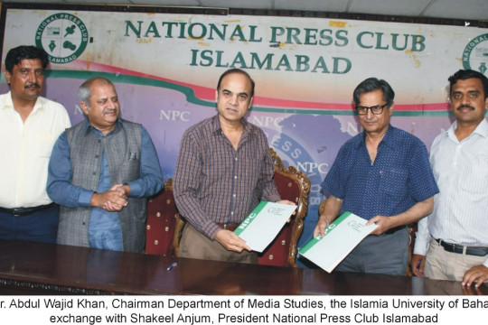 MoU signed between IUB and National Press Club