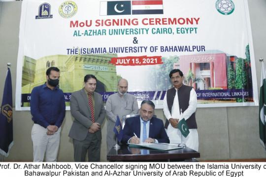 MoU signed between Islamia University of Bahawalpur Pakistan and Al-Azhar University of Arab Republic of Egypt