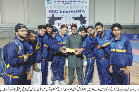 IUB Mens Karate Team Won the 3 Bronze Medals