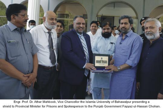 Spokesperson to the Punjab Government Fayyaz-ul-Hassan Chohan Visit's IUB
