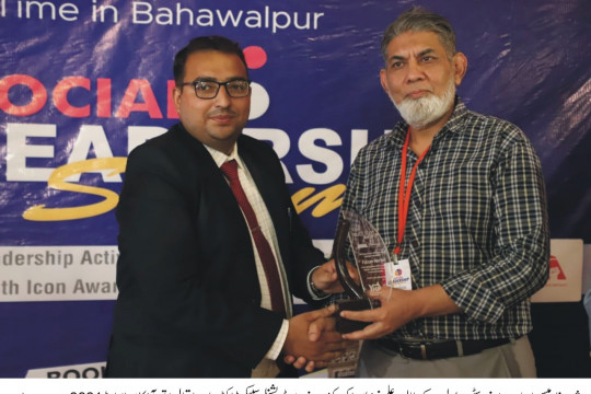 An IUBIAN won the Youth Icon Award 2021