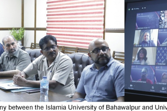 MoU Signing Ceremony between the Islamia University of Bahawalpur and Universiti Teknologi Mara Malaysia