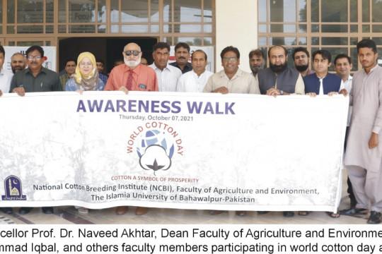 IUB observed World Cotton Day 2021